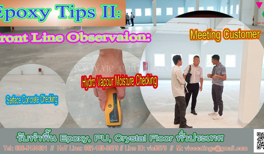 Front Line Ofservation : Epoxy Tips 2
